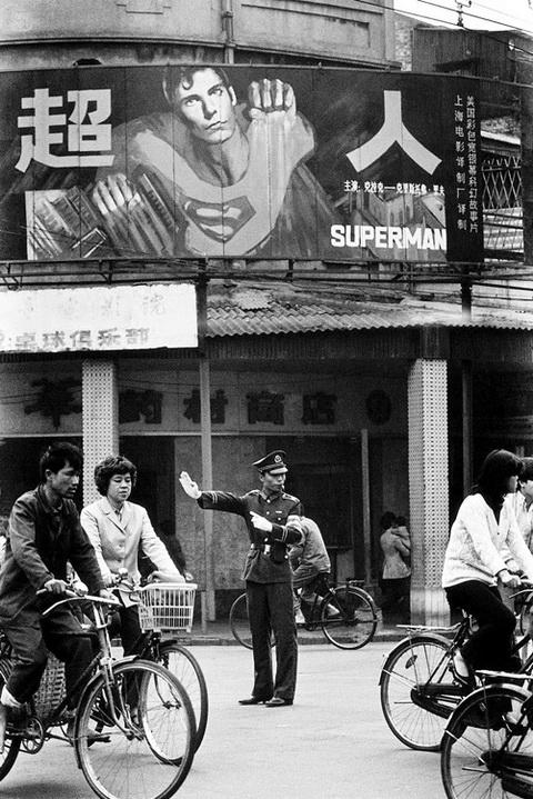 סופרמן בסין
