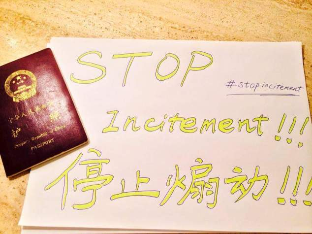 stop_incitement