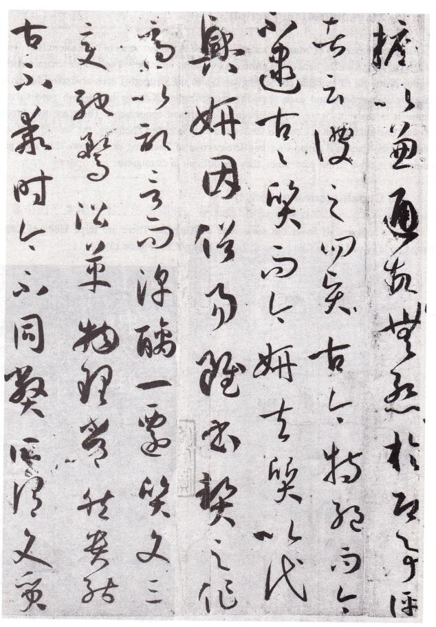 cao_shu