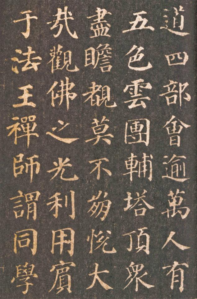 kai_shu