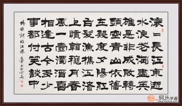 li_shu