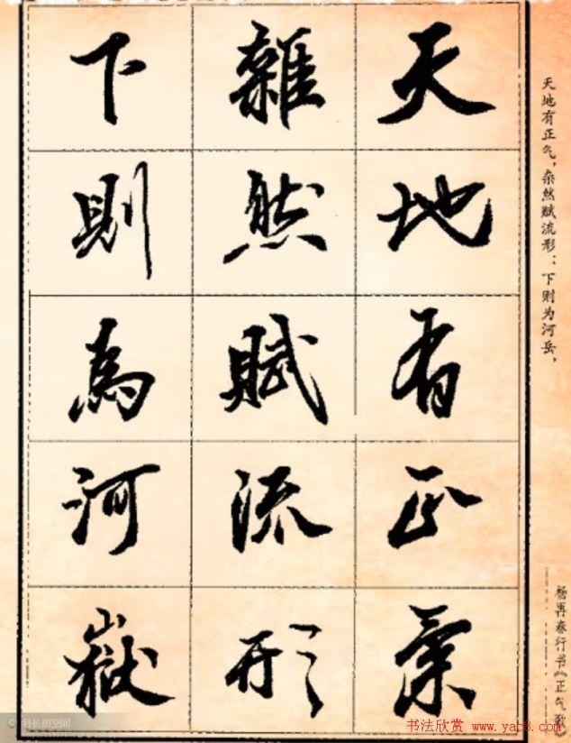 xing_shu