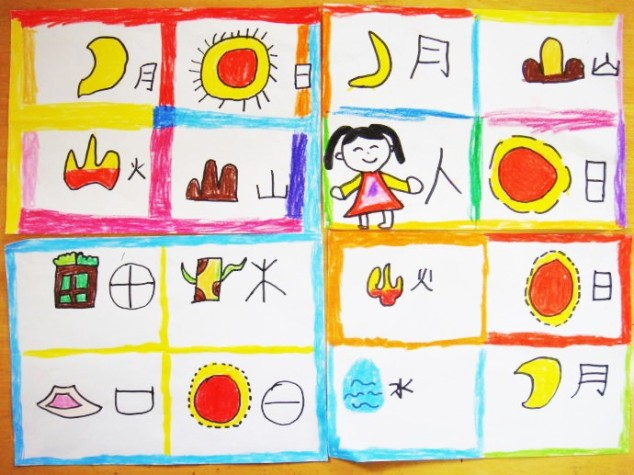 kids_learn_chinese