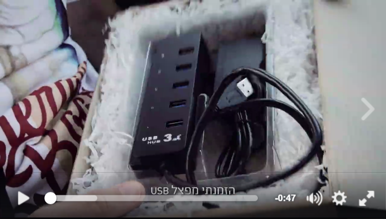USB_hub1