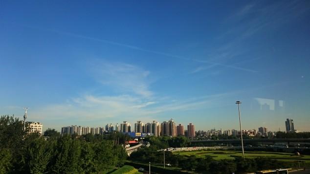 שמיים כחולים בבייג'ינג