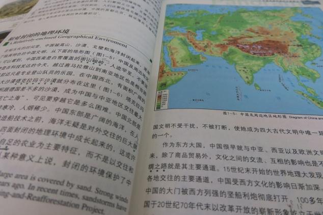china_intro