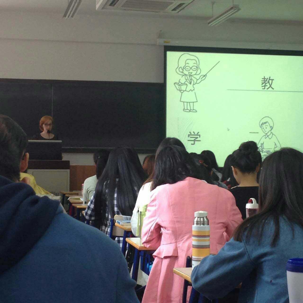 chinese_teaching