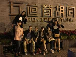 הליכת בבייג'ינג