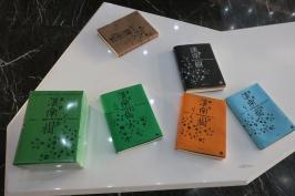 רכש מוצלח בחנות המזכרות של מוזיאון הכתב הסיני - סדרת ספרים על הסימניות העתיקות וההגיון שלהן