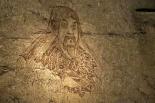 דיוקן של צאנג ג'יה - אדם אגדי בעל ארבע עיניים שעל פי המסורת המציא את הכתב הסיני בהוראת הקיסר הצהוב - צולם במוזיאון הכתב הסיני באן-יאנג