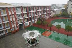 בית ספר יסודי בלואו-חה
