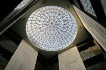תקרת המוזיאון לכתב הסיני
