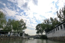 תעלות סו-ג'ואו