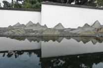 מוזיאון סו-ג'ואו