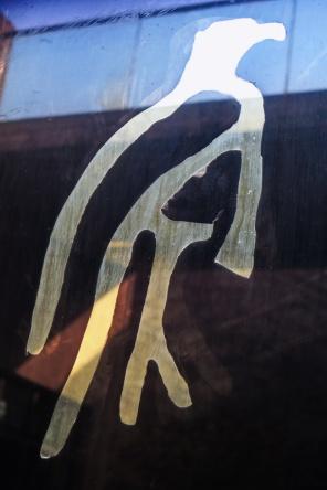 חלון במוזיאון הכתב הסיני באן-יאנג