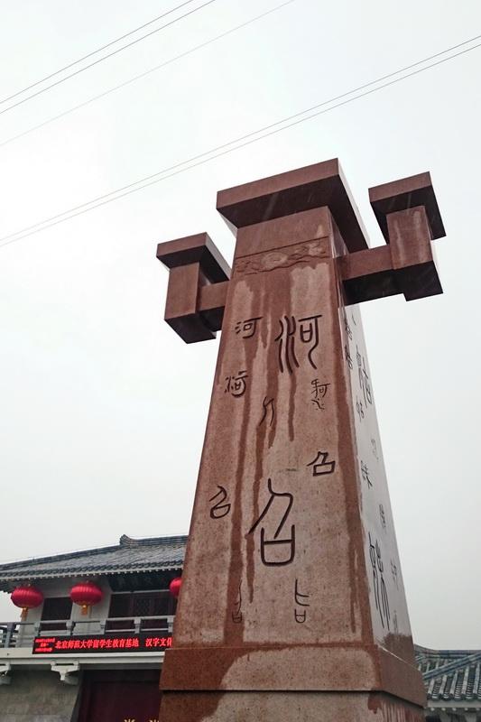 xuzhen_museum