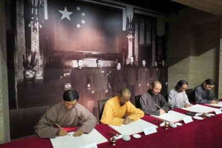 tibet_museum_visit18