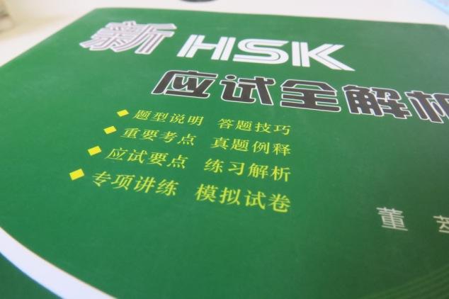 HKS5book1