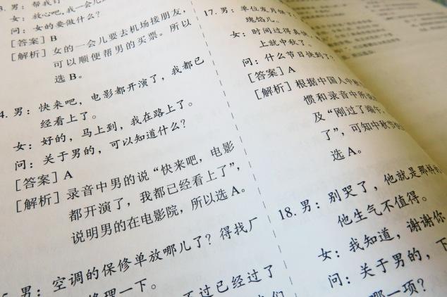 HKS5book2