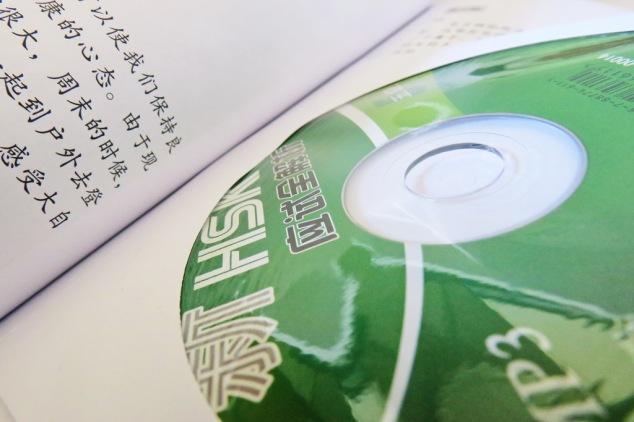 HKS5book3