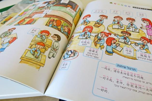 kids_dictionary1