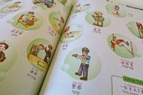 kids_dictionary2