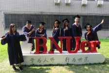 campus_fun1
