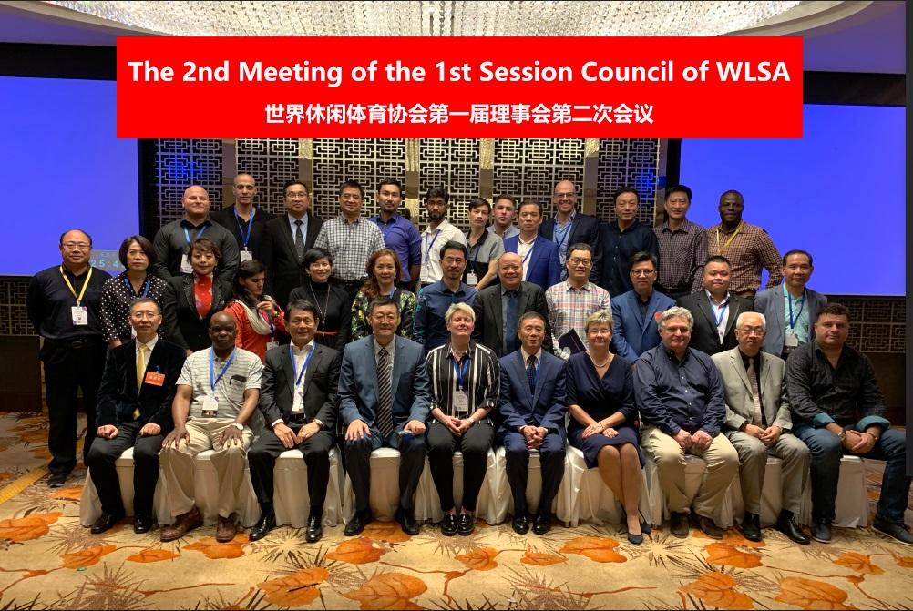 תמונה קבוצתית של מועצת המנהלים